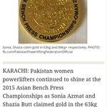 Asian Bench Press Championships: #Pakistan powerlifters continue to shine http://t.co/avsGH5Ni1b via @Razarumi http://t.co/DWmRQ9X9Cg