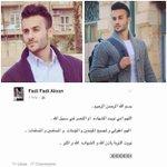 آخر ما كتبه الشهيد بإذن الله فادي علون على حسابه على #فيسبوك.. اللهم تقبله #شهيد_القدس #الضفه_تنتفض #الضفه_تقاوم http://t.co/oE1JkRjmgA