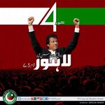 """PTI is not a Political Party its a """"Tehreek"""". #چلو_چلو_ڈونگی_گراونڈ_چلو http://t.co/UvIUMtyQFX"""