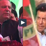 #NA122: A battle between #PTI and #PMLN. Get all the details here: http://t.co/1cafNswXB8 http://t.co/Ygf6376NWj