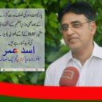 . @Asad_Umar #PTI Head of Marketing, Media & Policy http://t.co/XN0bMYQbHR