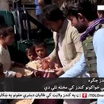 Life Slowly Returns to Normal As Kunduz Residents Come Out Of Hiding http://t.co/01GDcJKVhh http://t.co/dQaU45aiRD