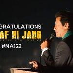 #لاہور_کا_شیر_عمران_خان Insaaf ki jung is on peak, Inshallah we ll tell the whole world that Pakistan Imran khan ka http://t.co/0071b7EPL2