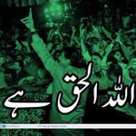 We are followers of an extraordinary nationalist, Imran Khan who never gives up. #لاہور_کا_شیر_عمران_خان http://t.co/7fLbd00KhQ