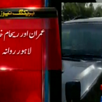#Breaking: #NA122 #PTI #PMLN Watch: http://t.co/RYONk6kLsY http://t.co/9dGDCjFVpE