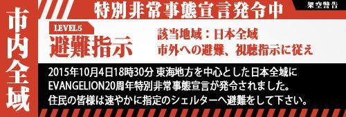 http://twitter.com/n_tokyoiii/status/650603919152926720/photo/1