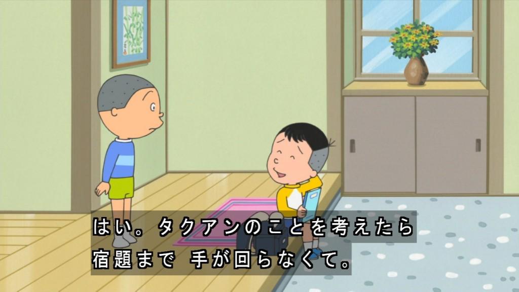 http://twitter.com/YukiAnilog/status/650606186484510720/photo/1
