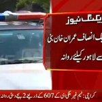 Imran khan on his way to Lahore. #NA122 http://t.co/q1xJe4jIz5