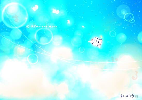 http://twitter.com/akarisakasu/status/650609767056936961/photo/1