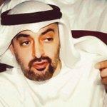 #محمد_بن_زايد في رسالة للمعلمين والمعلمات #الإنسان هو أعظم ثروة تملكها #الإمارات وهو رأس المال الحقيقي لهذا #الوطن http://t.co/0qxSmnVr8J