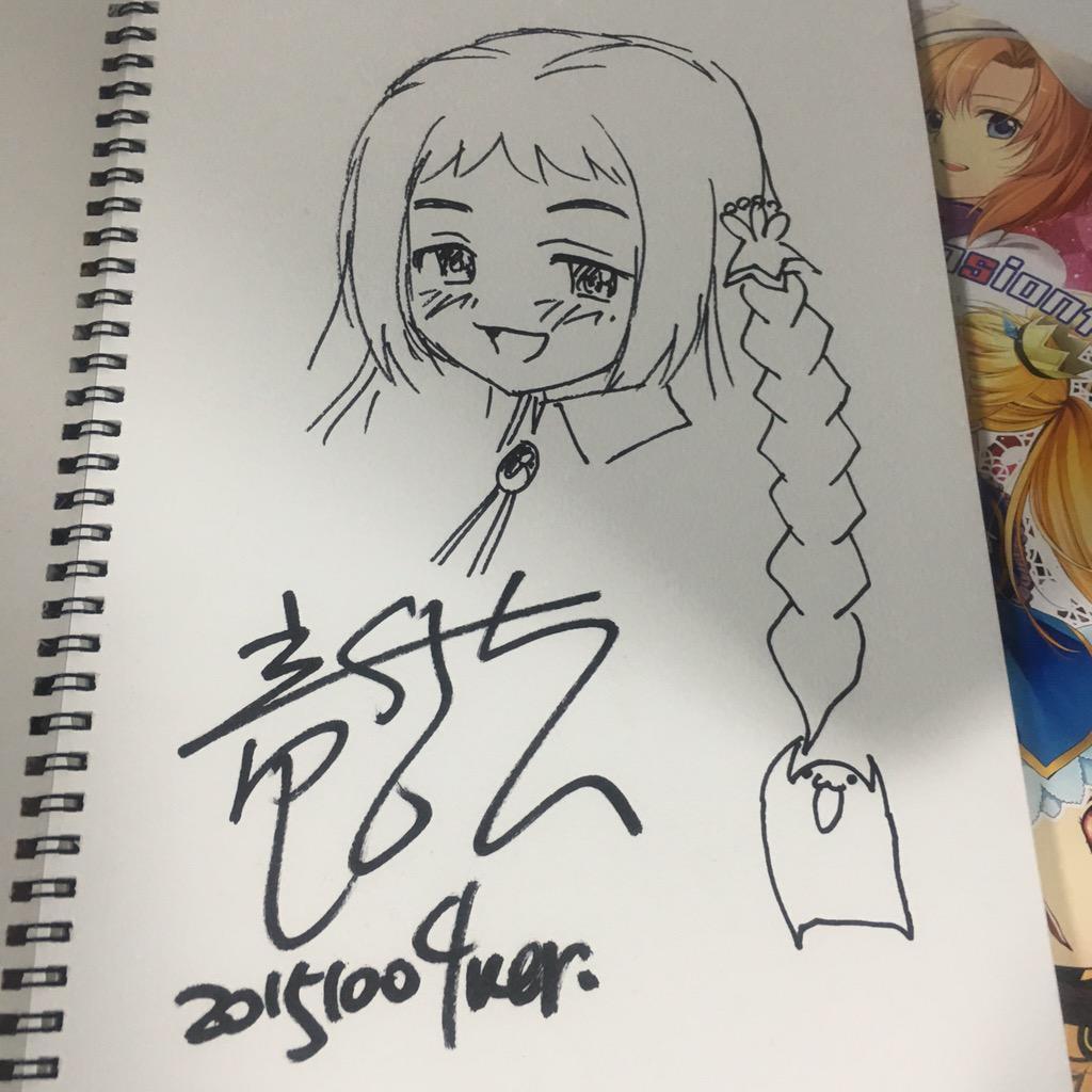 去年と同じくまたみんなにスケブ頼み損ねたのだけど、最後に並んで竜ちゃんにツェルさん描いてもらった(((o(*゚∀゚*)o))) http://t.co/UUeKCXtrCs