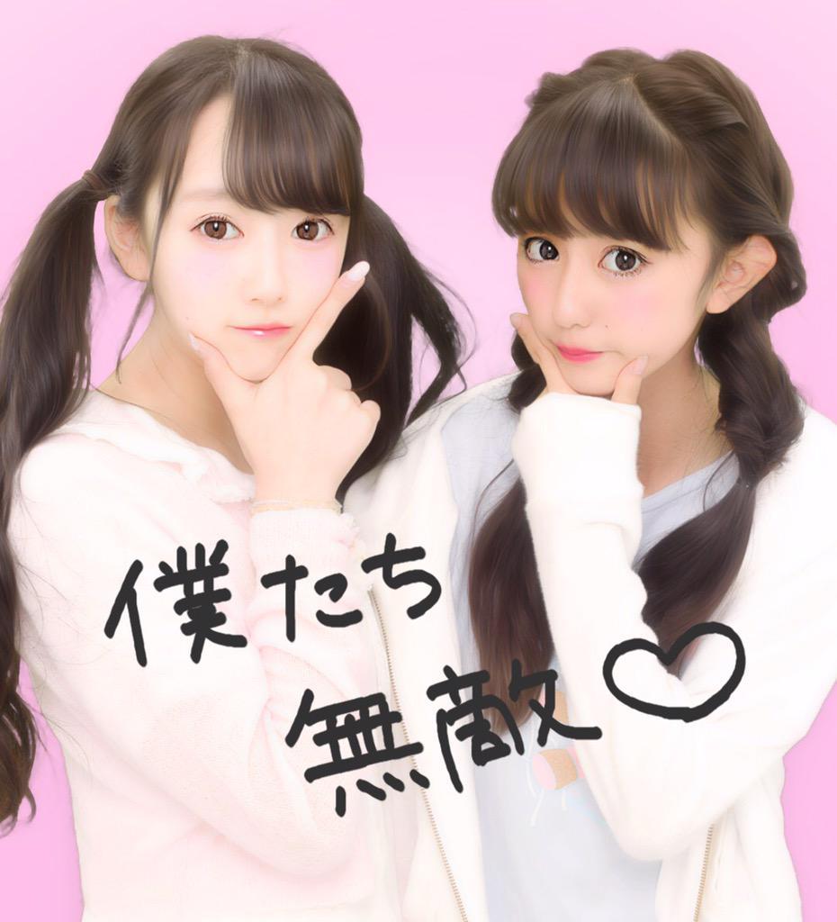 http://twitter.com/yulayula8/status/650642242835582976/photo/1
