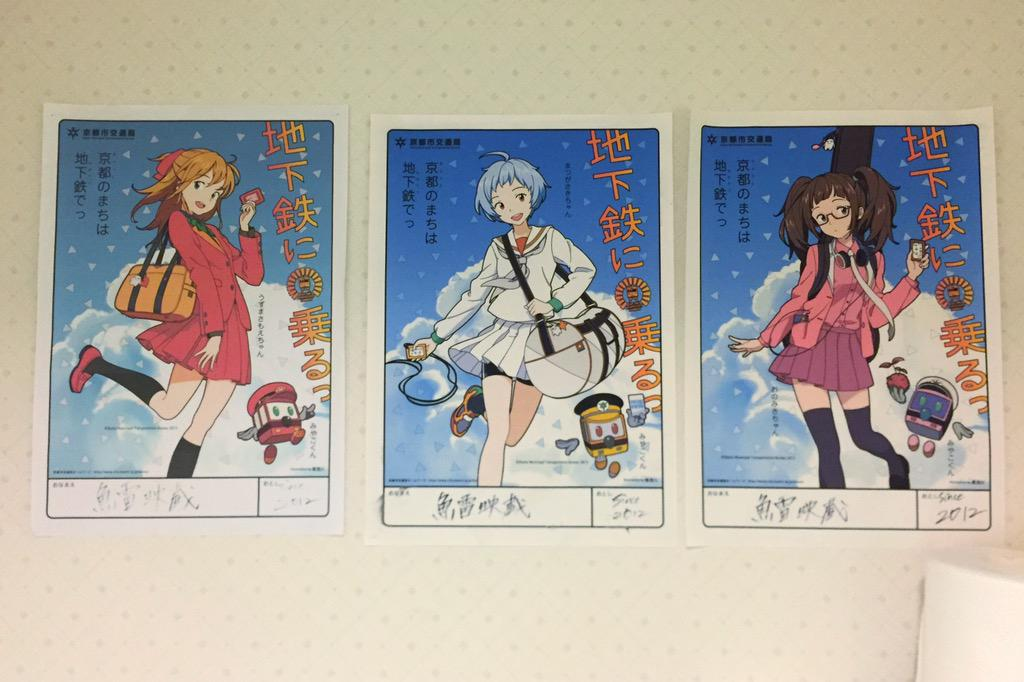http://twitter.com/gyorai_/status/650649378328174592/photo/1