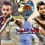 الاحتلال يرفض تسليم جثماني علون والحلبي #الانتفاضه_انطلقت #مهند_حلبي #ﻓﺎﺩﻱ_ﻋﻠﻮﻥ حسبي الله ونعم الوكيل http://t.co/fQg7GJhSt1