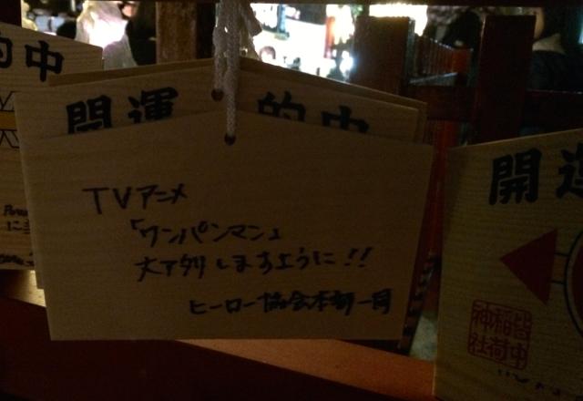 http://twitter.com/opm_anime/status/650669815024107520/photo/1