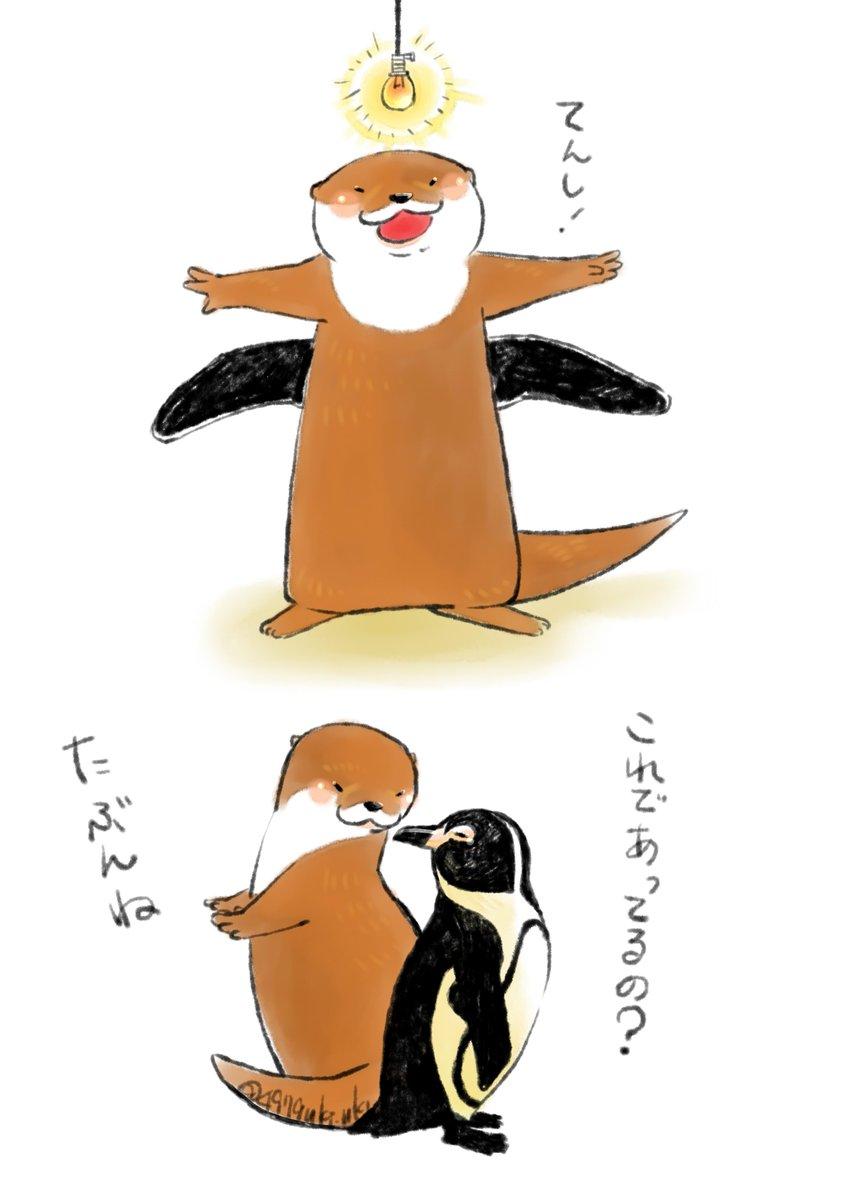 http://twitter.com/4979uki_uki/status/650678735356596224/photo/1