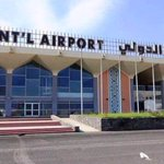 اعادة تأهيل و ترميم #مطار #عدن #الدولي #الإمارات #زايد_الخير #خليفة_بن_زايد #محمد_بن_راشد #محمد_بن_زايد http://t.co/rkRC95G3Vq