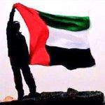 اللهم ارحم شهدائنا واشف جرحانا ومد جنودنا في #اليمن من قوتك ونصرك اللهم سدد رميهم وثبت أقدامهم حتى يتوجون بالنصر . http://t.co/2fIvB74pY0