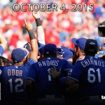 RECAP: Rangers clinch 2015 AL West title with #Game162 win: http://t.co/nwAJCrdB0P #NeverEverQuit http://t.co/qhGKKMp8Vk