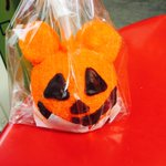 I must consume Halloween candy apple Mickey to absorb his power http://t.co/jTjakMxCLW