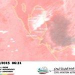 إستمرار تواجد الضباب/الضباب الخفيف في وسط وشمال شرق البلاد والرؤية لاتزال أقل من 1كم في الخور. يرجى أخذ الحيطة. #قطر http://t.co/ZZupeI60td