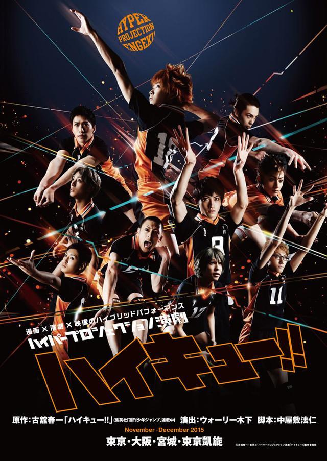 http://twitter.com/haikyu_a/status/650922907233751041/photo/1