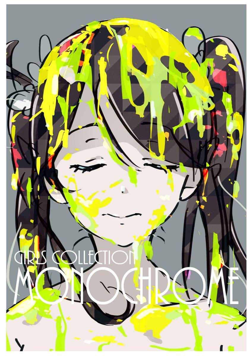 http://twitter.com/kuro293939/status/651041305548619776/photo/1