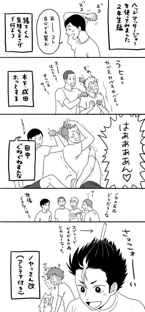http://twitter.com/dbgimmedb/status/651011998436626433/photo/1