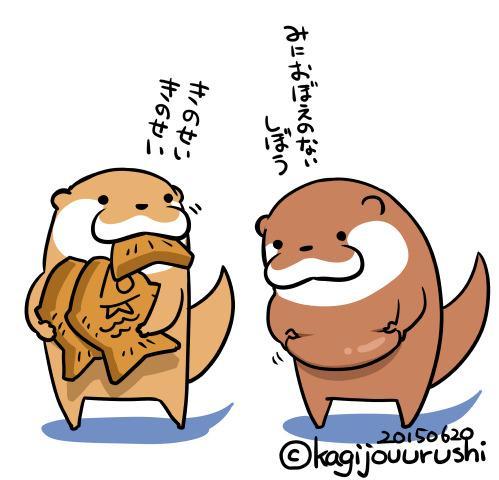 http://twitter.com/kagijouurushi/status/651029247637630976/photo/1