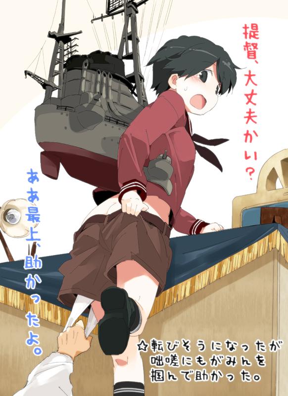 http://twitter.com/skysuka/status/651053925546590208/photo/1