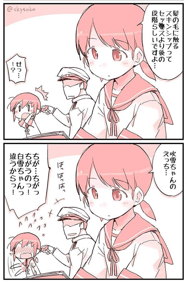 http://twitter.com/skysuka/status/651054195416543232/photo/1
