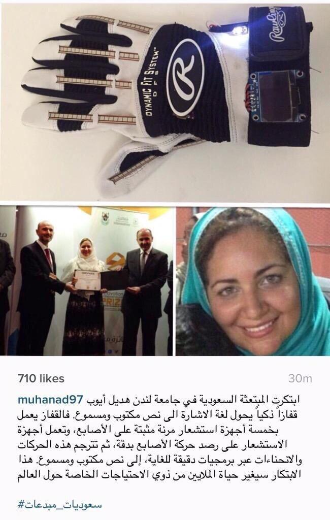 Women like her makes me so proud to be Saudi ❤️ #powerfulwomen http://t.co/QMMI1qt585