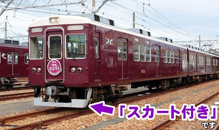 http://twitter.com/hankyu_ex/status/651203269600002048/photo/1