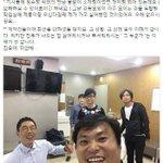 어제 방송된 SBS 힐링캠프에서 가수 이승환씨와 함께 출연한 주진우 기자의 출연분이 통편집됐다고 합니다. 강풀, 류승완은 나왔는데...이승환 진우야 미안해 http://t.co/MwDgGVKf8m http://t.co/FUBt7l6Je2