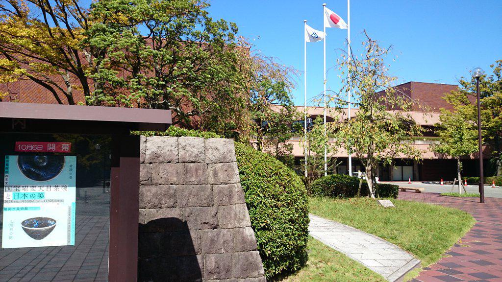 今から福岡市美術館でやってる藤田美術館の至宝 国宝 曜変天目茶碗と日本の美 展を見てくる!(°∀°)/ 常設のダリのポルト・リガトの聖母を見るのもここに来る楽しみの一つだったりする♪(^-^) http://t.co/nXAzjTOaye