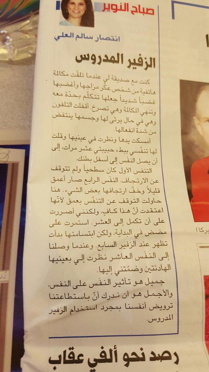 أعتقد أقدر أصير كاتب مقالات في جريدة http://t.co/oZPwZA93AS