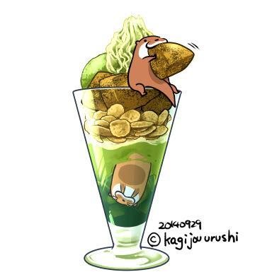 http://twitter.com/kagijouurushi/status/651332718177841152/photo/1