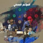 يعقد غداً في الساعة ١٢ ظهراً المؤتمر الصحفي لمباراة #الكويت x #كورياج في فندق الجميرة #احنا_معاك_يالازرق http://t.co/vfUeuNvldh