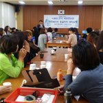 #성남시 수정구보건소에서 아토피천식안심학교인 수진초등학교 학부모들을 대상으로 분당서울대병원 김세훈교수님의 아토피 예방교육을 실시했답니다~ http://t.co/wx3sJPkpmd
