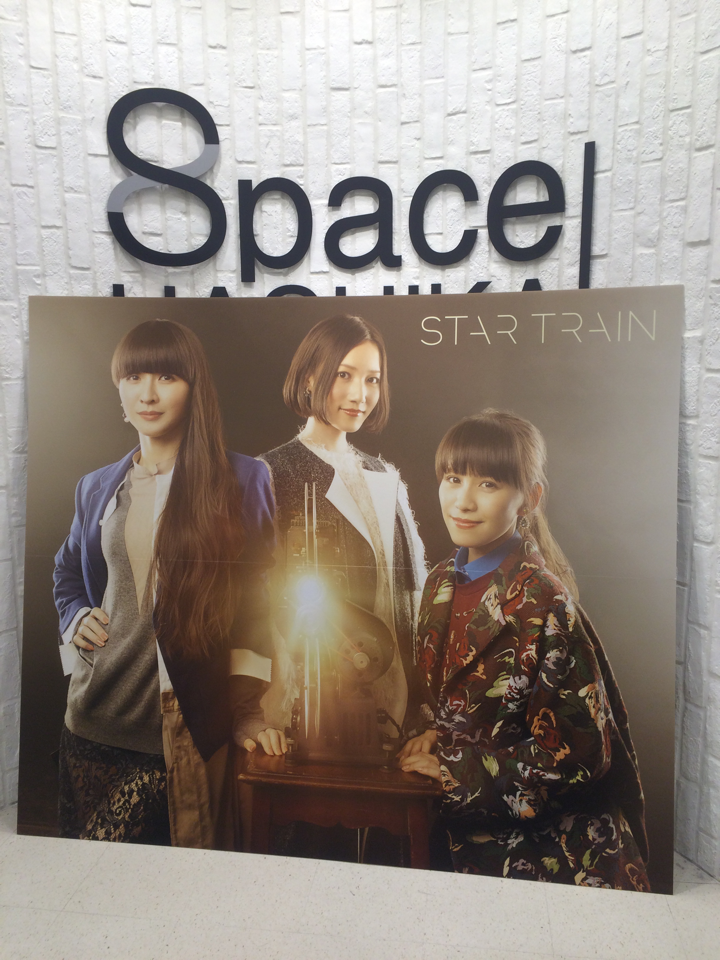 http://twitter.com/TOWER_Shibuya/status/651360853782999040/photo/1