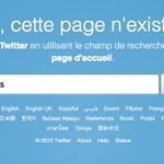 Le compte @Maitre_Eolas, condamné pour diffamation et injure envers l@InstitutJustice, est fermé (via @JMucchielli ) http://t.co/V1WgU1Iolz