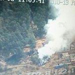En conato de incendio forestal sector El Panecillo, @BomberosQuito asiste con 3 efectivos y tanquero. #EmergenciaCBQ http://t.co/PBMMU1k91g