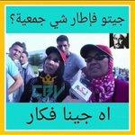 Stratégie Sahara Marocain 2015 http://t.co/JonajiIzll