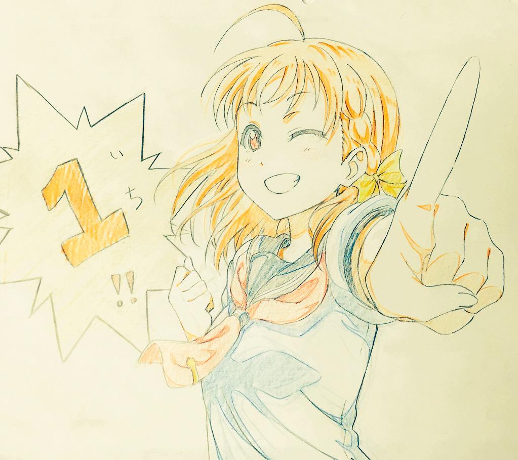 ラブライブ!サンシャイン!!総合スレ Part637 YouTube動画>1本 ->画像>179枚