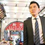 [ドラマ]「孤独のグルメ」初の海外出張は台湾!五郎ちゃんと台湾版主人公が共演! http://t.co/0YCSlJHdJF http://t.co/AKt4W2506d