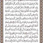 السلام عليكم ورحمة الله وبركاته الصفحة ٤٧٠ #Quran #Quran_daily1 http://t.co/RQw6zyNJ8Q