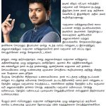 """#Vijay - """"Im a law abiding citizen who always pays proper taxes and doesnt evade. Dont hurt me with false reports"""" http://t.co/5yLF98XQ0I"""