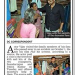 #Ilayathalapathy #Vijay visits Family of his deceased fans - DC   Hats off @actorvijay http://t.co/u1Bvglepte