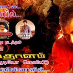 Keep waiting for the Grand Audio release in Chennai..:-)))) #Vedalam http://t.co/VwhFqWvqwc