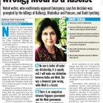 Indira was democrat gone wrong, Modi is a fascist- Writer Nayantara Sehgal http://t.co/SGJnqihLOp http://t.co/XO6pMjfOIJ